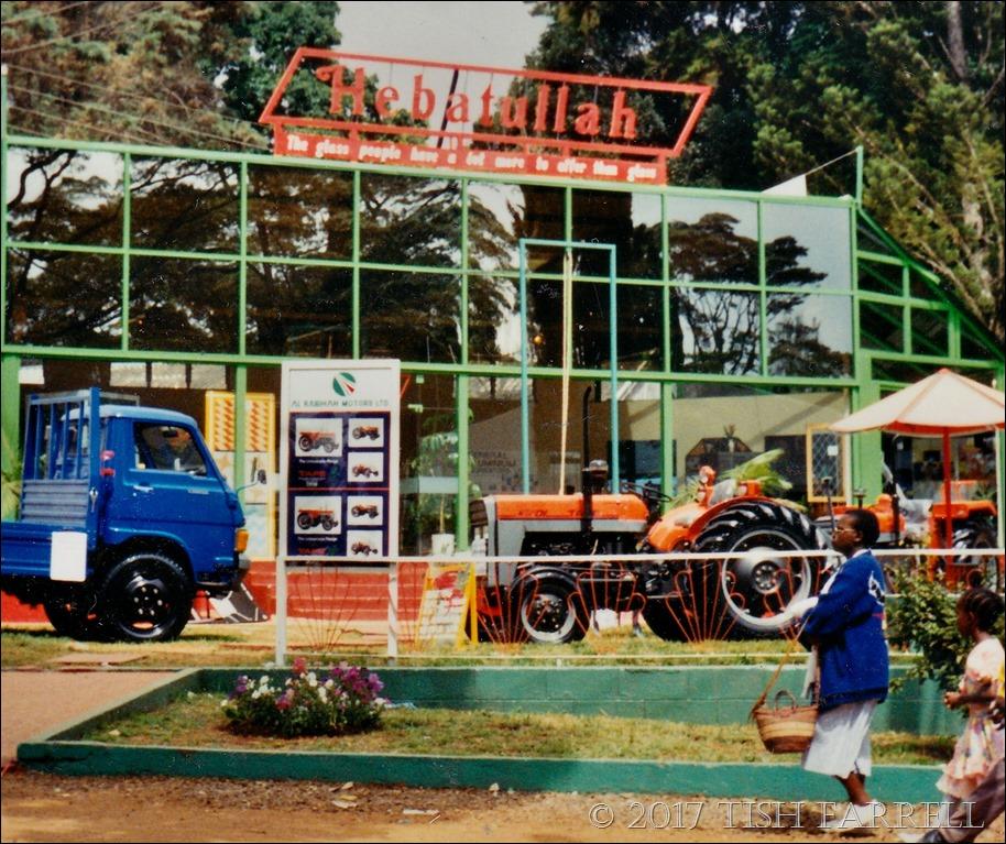 Agri show 1995 c_0009